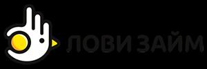 «ЛовиЗайм» – сервис интернет-займов