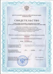 honeymoneycertificate