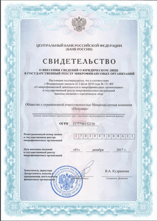 honeymoneycertificate