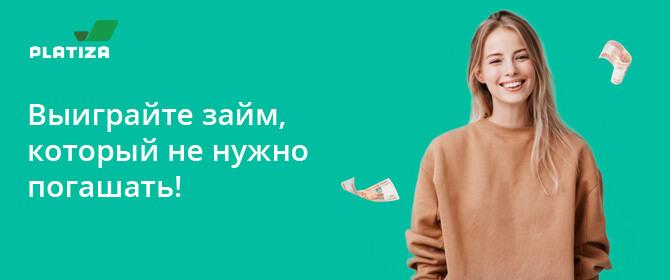 Акция_Smsfinance
